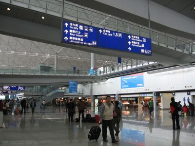 Hong Kong International Airport Arrival Hall