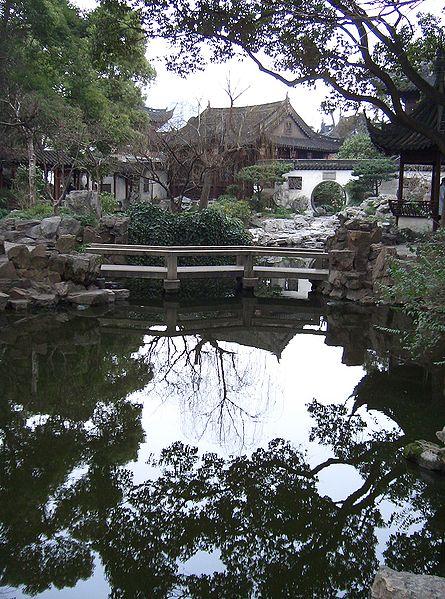 Lake Gardens - Yunyan