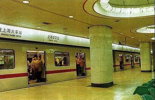 Station at Shanghai